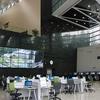 National Library Of Korea Hall