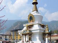 Bhutan - Australia Friendship Offer