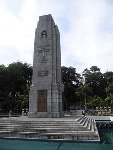 National Monument Cenotaph