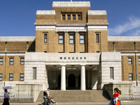 Nacional Museo de Naturaleza y Ciencia