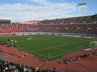 Estadio Olímpico Nacional (Tokio)