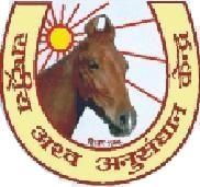 National Research Centre On Equines Hisar