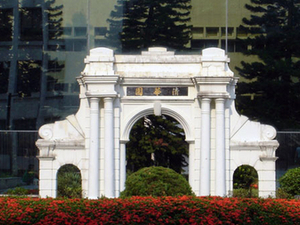Nacional Tsing Hua University