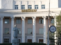 Universidad Nacional de Mongolia
