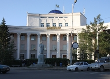 National University Of Mongolia