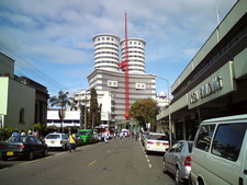 Nation Center Headquarters