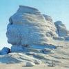 Natural Sphinx In Romania