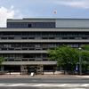 Tokyo Main Library Of The National Diet Library