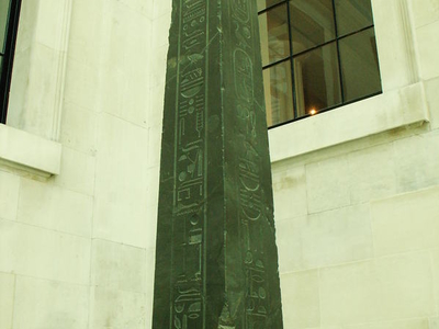 Nectanebo  I I Obelisk