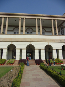 Nehru Museum & Planetarium