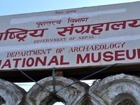 Museu Nacional do Nepal