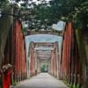 Neriamangalam Bridge