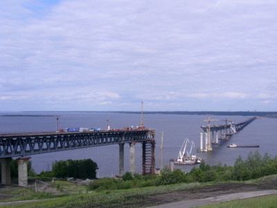 New Bridge In  Ulyanovsk Under Construction