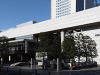 Nuevo Teatro Nacional de Tokio