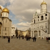 Nice Square In Kremlin Moscow