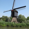 Nieuwegein Windmill