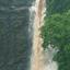 Ninai Cachoeira