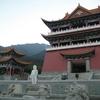 Nine Dragons & Bathing Buddha