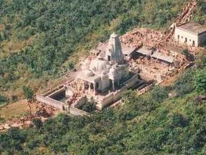 Parasnath Templo