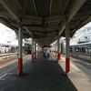 Nishiarai Station Platform