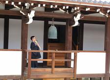 Nishihoganji Suonatore Di Campana