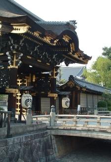 Nishi Hongwanji Gate