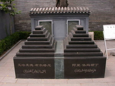 Tombs In The Niujie Mosque