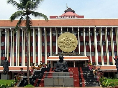 Niyamasabha Mandiram (Kerala)