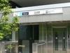 Nogizaka Station Entrance