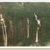 Noh-Sngithiang Falls Sohra