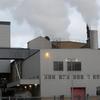 Sugar Factory In Nakskov