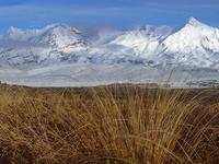 Isla Norte meseta volcánica