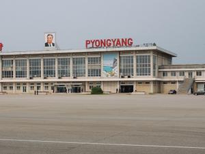 Sunan Aeroporto Internacional
