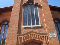 Iglesia vieja del ladrillo