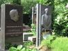 Novodevichy Cemetery In Summer