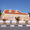 Numismatic Museum of Aruba