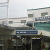Nagaoka-Tenjin Station