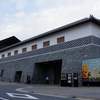 Nagasaki Museum Of History And Culture