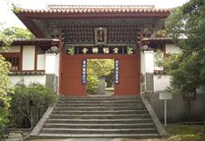 Nagasaki Sofukuji