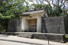 Sonohyan Utaki Shrine
