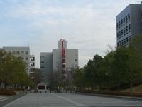 Instituto Nara de Ciencia y Tecnología