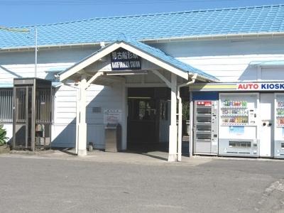 Nakofunakata Station