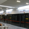 Nanchen Road Station
