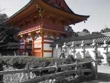 Nanguh Shrine