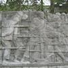 Nanjing Massacre Low Relief