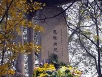 Nanjing Massacre Memorial Hall