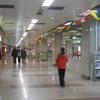 West Nanjing Road Station