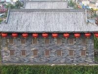Puerta de China