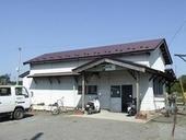 Narusawa Station