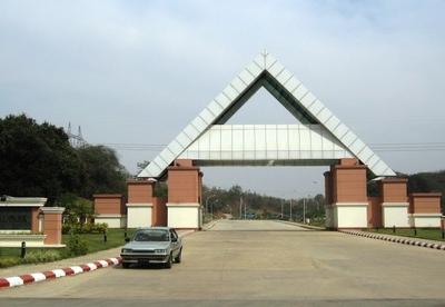 National  Herbal  Park Naypyidaw